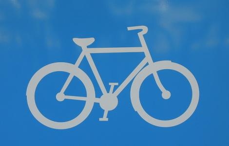 Wycieczka rowerowa przez Białoruś 9 DNI