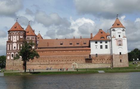 Zamki i Pałace Białorusi 5 Dni
