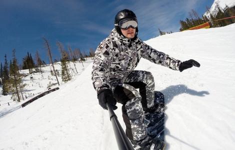 AUSTRIA NARTY SNOWBOARD - FLACHAU 10 DNI