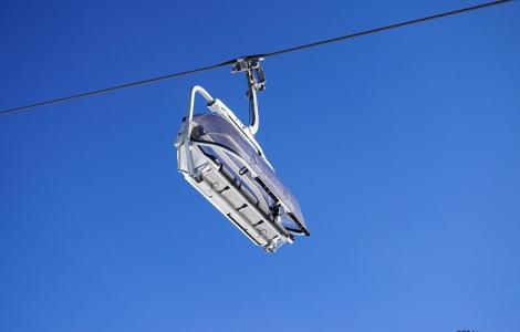 TATRZAŃSKA ŁOMNICA – NARTY – SNOWBORD – SŁOWACJA 7 DNI