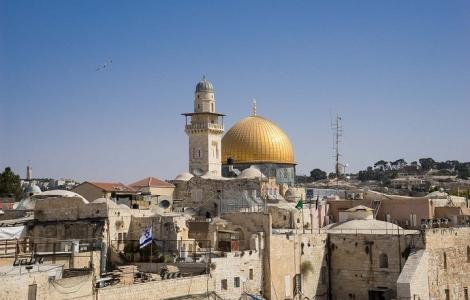 WYCIECZKA DO IZRAELA - Parki Narodowe i mniejszości etniczne - 10 DNI