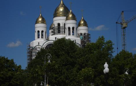 Wycieczka do Kaliningradu 1 Dzień