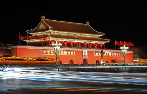 PEKIN – XI ' AN – SZANGHAJ 10 DNI