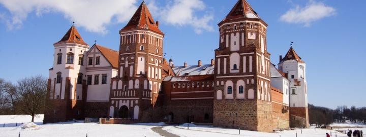 Wycieczka do Grodna