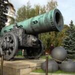 Wycieczka do Moskwy Armata Car Puszka