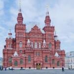 Wycieczka do Moskwy Muzeum Historii Plac Czerwony