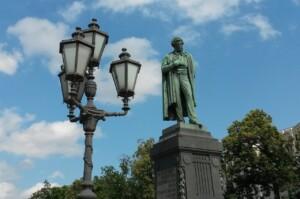 Wycieczka do Moskwy Pomnik Puszkin