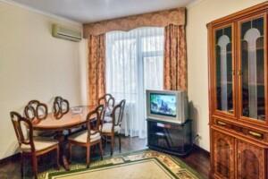 Pokój dwuosobowy lux 2 Sanatorium Truskawiec
