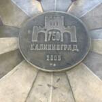 Wycieczka do Kaliningradu Kaliningrad Zdjęcie własnością BP Variustur Elbląg