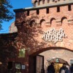 Wycieczka do Kaliningradu Muzeum Bursztynu brama wejściowa Zdjęcie własnością BP Variustur Elbląg