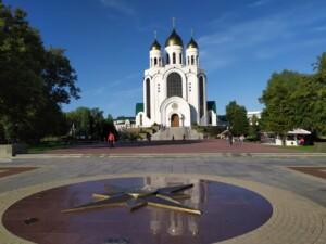 Wycieczki do Kaliningradu. Cerkiew