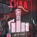 Wycieczki do Lwowa Teatr Piwa Prawda. Zdjęcie własnością Biura Podróży Variustur z Elbląga