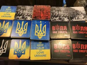 Wycieczki do Lwowa Ukraina. Zdjęcie własnością Biura Podróży Variustur z Elbląga