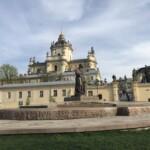 Wycieczki do Lwowa. Zdjęcie własnością Biura Podróży Variustur z Elbląga