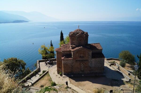 Wycieczka do Macedonii, Ochryda