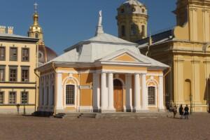 Wycieczka do Wilna Katedra Świętego Piotra i Pawła Kowno