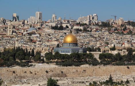 Pielgrzymka do Izraela