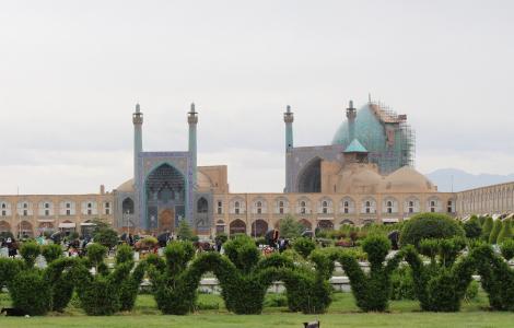 Niesamowity Iran